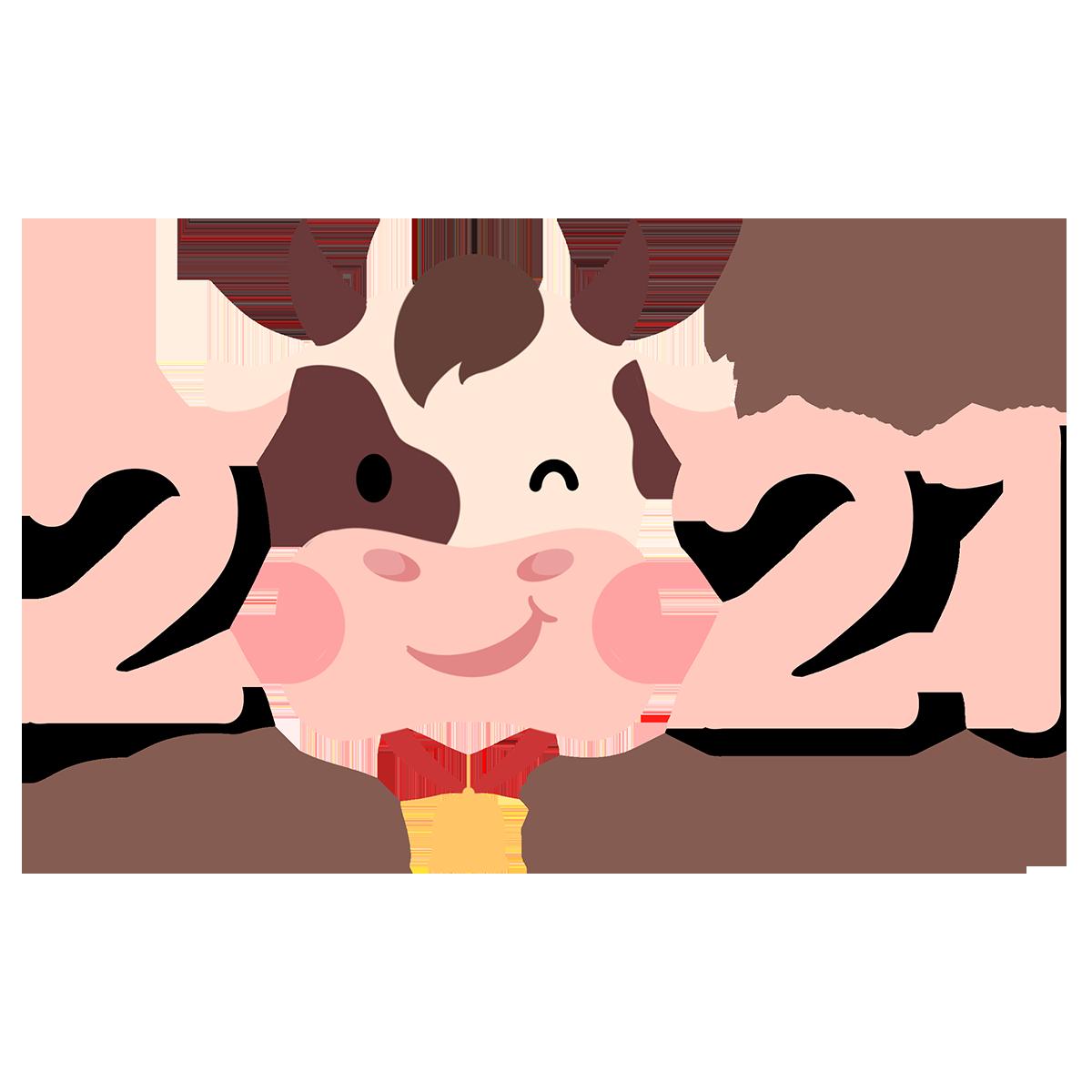 2021년 새해인사.png
