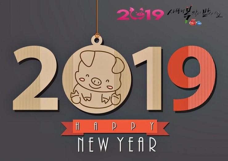 2019_New_Year_.jpg